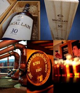 ザ・マッカラン30年TheMACALLAN30Years