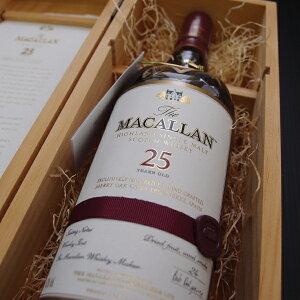 ザ・マッカラン25年TheMACALLAN25Years