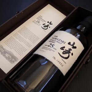 特別限定品シングルモルトウイスキー  山崎  25年 43度 700ml  【数量限定品】
