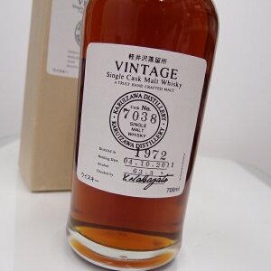 軽井沢【1972-2011】39年63.3度700mlJapanese Single Malt Whisky【銀行振り込み決済に対応】【クレジット決済・代引き決済不可】