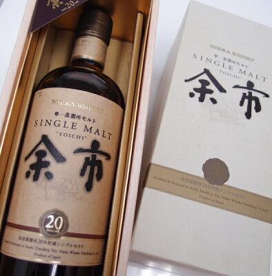 シングルモルト余市20年52%700mlnikkamaltwhisky北海道余市蒸留所シングルモルト