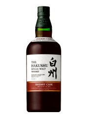 白州シェリーカスク2014 48度 700mlTHE HAKUSHU SINGLE MALT WHISKY