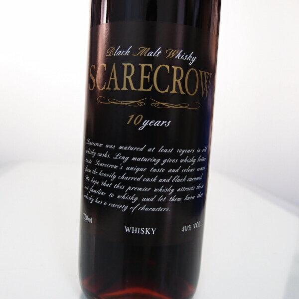 イチローズモルト スケアクロウ10年ブラック・モルト・ウイスキー40%720ml  Ichiro's Malt Scarecrow:酒のスーパー足軽