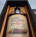 鹿児島、山梨、長野で28年間熟成されたモルトウイスキーマルス モルテージ 3プラス25 28年46...
