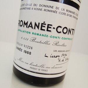 DRC ロマネ・コンティ 【1988】750ml  Romanee Contiドメーヌ・ド・ラ・ロマネ・コンティ【...