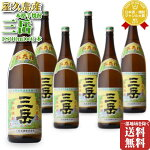【送料込】三岳酒造【三岳】1800ml×【6本セット】