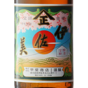 甲斐商店【伊佐美】1800ml入手困難大人気の芋焼酎鹿児島県