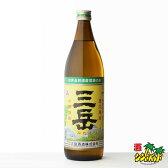 三岳酒造 「三岳」 (みたけ) 【25度900ml】 焼酎ファンなら一度は飲んでおきたい逸品です 【鹿児島県】【RCP】