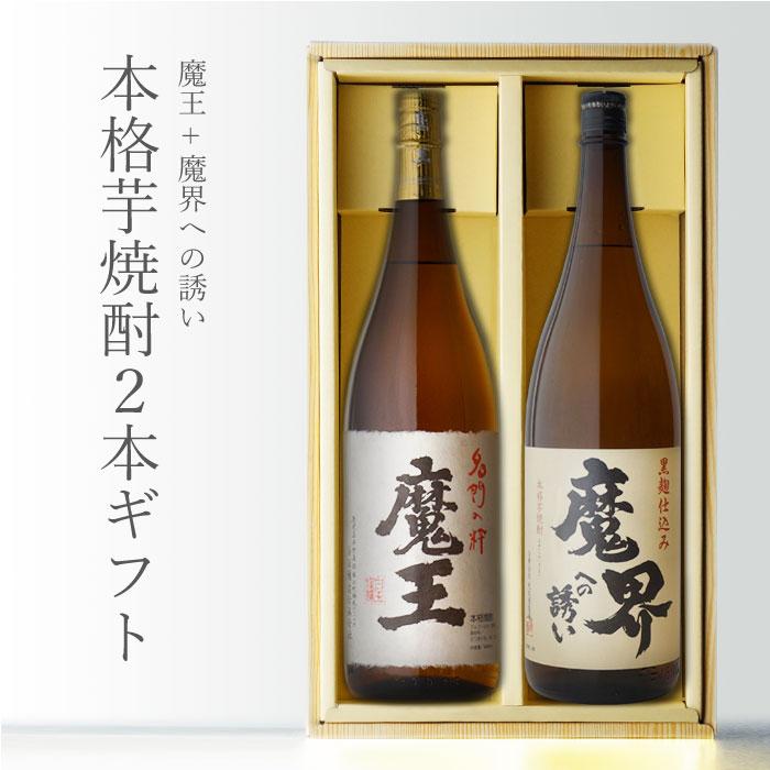 「地域別送料無料」白玉醸造 【魔王】 1800m...の商品画像
