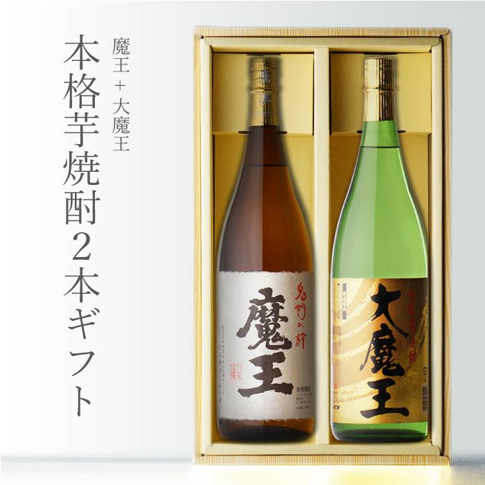 「地域別送料無料」 白玉醸造 【魔王】 1800...の商品画像