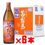 【送料無料】 茜霧島 芋焼酎 霧島酒造 25度 900ml 瓶 6本セット 【RCP】