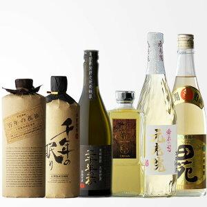 長期貯蔵酒・超豪華飲み比べ6本セット