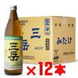 【送料込】「三岳」 (みたけ) 25度900ml【12本セット】三岳酒造 【鹿児島県】 【RCP】