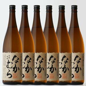 【送料無料】なかむら芋焼酎中村酒造場25度1800ml瓶×6本セット1ケース