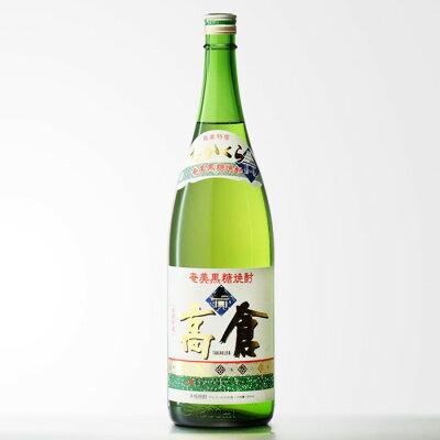高倉 (たかくら) 30度 1800ml 黒糖焼酎 焼酎 黒糖 お酒 酒 ギフト プレゼント 飲み比べ 内祝い 誕生日 男性 女性 宅飲み 家飲み 残暑見舞い 敬老の日
