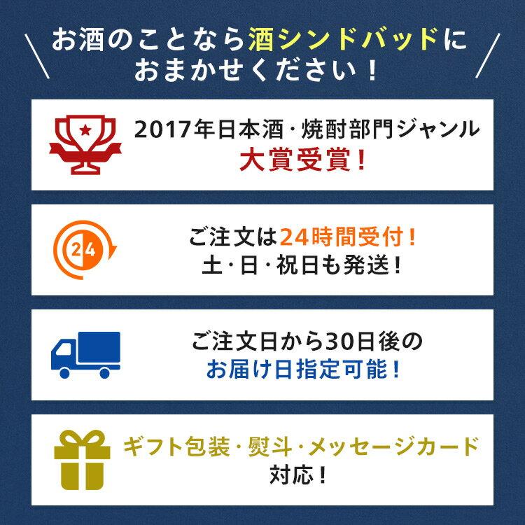 【黒松 白鹿・上撰本醸造】 1800ml瓶 日本酒 清酒 【RCP】