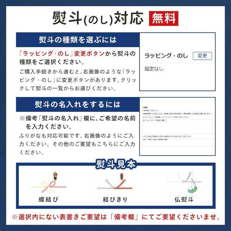 黒伊佐錦 芋焼酎 大口酒造 25度 1800mlパック 12本セット   【RCP】