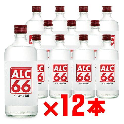 除菌・消毒 に使用可能 ALC66レッド スピリッツ 株式会社篠崎 66度 500ml 12本セット 地域別 送料無料 ...
