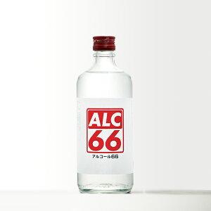 除菌 消毒 に使用可能 ALC66レッド スピリッツ 株式会社篠崎 66度 500ml お酒 酒 ギフト プレゼント 飲...