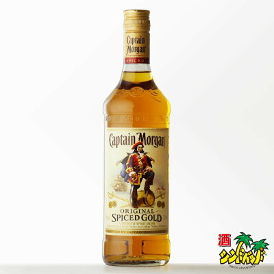 キャプテンモルガン オリジナル スパイスド ゴールド 35度700ml 洋酒 お酒 酒 ギフト プレゼント 飲み比べ 内祝い 誕生日 男性 女性 宅飲み 家飲み 残暑見舞い 敬老の日
