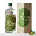 国産ラム酒 グレイスラム コルコル アグリコール(緑ラベル) 40度 720ml 箱付き