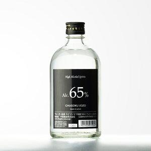 High Alcohol Spirits 65% スピリッツ 株式会社サクラオB&D(中国醸造株式会社) 65度 500...