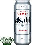 アサヒ スーパードライ 【500ml缶・ケース・24本入】(ビール)