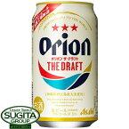 アサヒ オリオンドラフト 【350ml缶・ケース・24本入】(ビール)