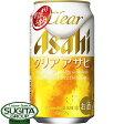 アサヒ クリアアサヒ 【350ml缶・ケース・24本入】(新ジャンル)