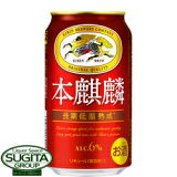 キリンビール本麒麟【350ml缶・ケース・24本入】(新ジャンル)