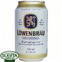 【復活】 レーベンブロイ 【330ml缶・ケース・24本入】(ビール)