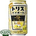 サントリー トリスハイボール缶 おいしい濃いめ 【350ml缶・ケース・24本入】