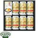 アサヒ スーパードライジャパンスペシャルビールセット JS-2N景品(おかき)付