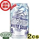 キリン ザ ストロングホワイトサワー【350ml缶・2ケース...