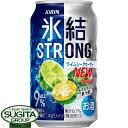 氷結ストロング ライムシークヮーサー【350ml缶・ケース・24本入】