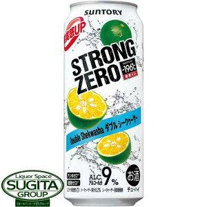 −196℃ ストロングゼロダブルシークヮーサー【500ml缶・ケース・24本入】