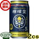 【送料無料】サントリーチューハイ −196℃ ストロングゼロ ビターレモン 350ml×24本 1ケース