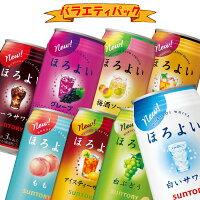 【送料無料】ほろよい詰め合わせセット350ml・8種類×各3本・24本飲み比べ