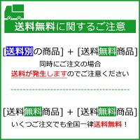 アサヒドライゼロスパーク【500mlペットボトル・ケース・24本入】
