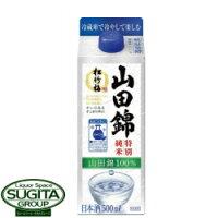 松竹梅山田錦特別純米500mlパック(日本酒)