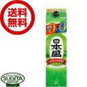 【送料無料】日本盛 糖質ゼロ プリン体ゼロ 2000ml パック【2L×6本・1ケース】 日本酒 - 酒のすぎた 楽天市場店