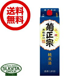 【送料無料】菊正宗 上撰 生酛辛口純米 1.8L(1800ml)パック【6本・1ケース】