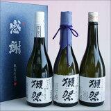 獺祭磨き23・磨き39・磨き50日本酒飲み比べ