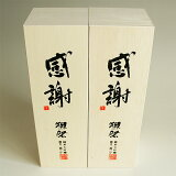 獺祭「感謝!・木箱入り」磨き23二割三分純米大吟醸720mlX2セット
