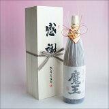 魔王「感謝・木箱入り・おめかし.ver・一升瓶用」25度芋焼酎1800ml(鹿児島県)