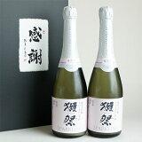純米大吟醸スパークリング45