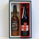 酔鯨 熟成梅酒6 720ml サントリー梅酒 山崎樽熟成 750ml ギフト 送料込み 2営業日以内出荷可能「北海道・沖縄・離島へのお届けはお受けできません。ご了承くださいますようお願いします。」・・・