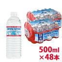 クリスタルガイザー 500ml 48本入 並行輸入品 オランチャ産 ミネラルウォーター CRYSTAL GEYSER 水 ペットボトル PET エコボトル・・・