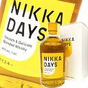 NIKKA DAYS ニッカ デイズ 700ml 40度 海外限定 ジャパニーズ ブレンデッド ウイスキー ニッカウヰスキー 箱入り 箱付き 洋酒