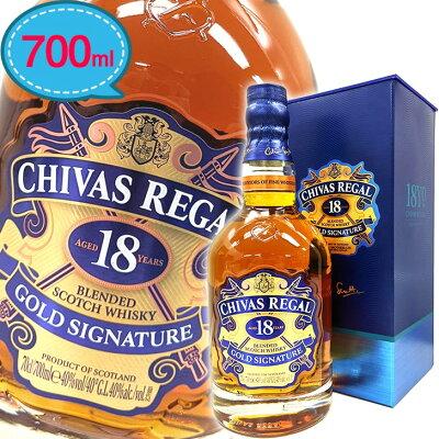 【正規品】 シーバスリーガル 18年 700ml 40度 ブレンデッド スコッチ ウイスキー 洋酒 箱入 父の日 ギフト プレゼント